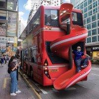 bus fun.jpeg